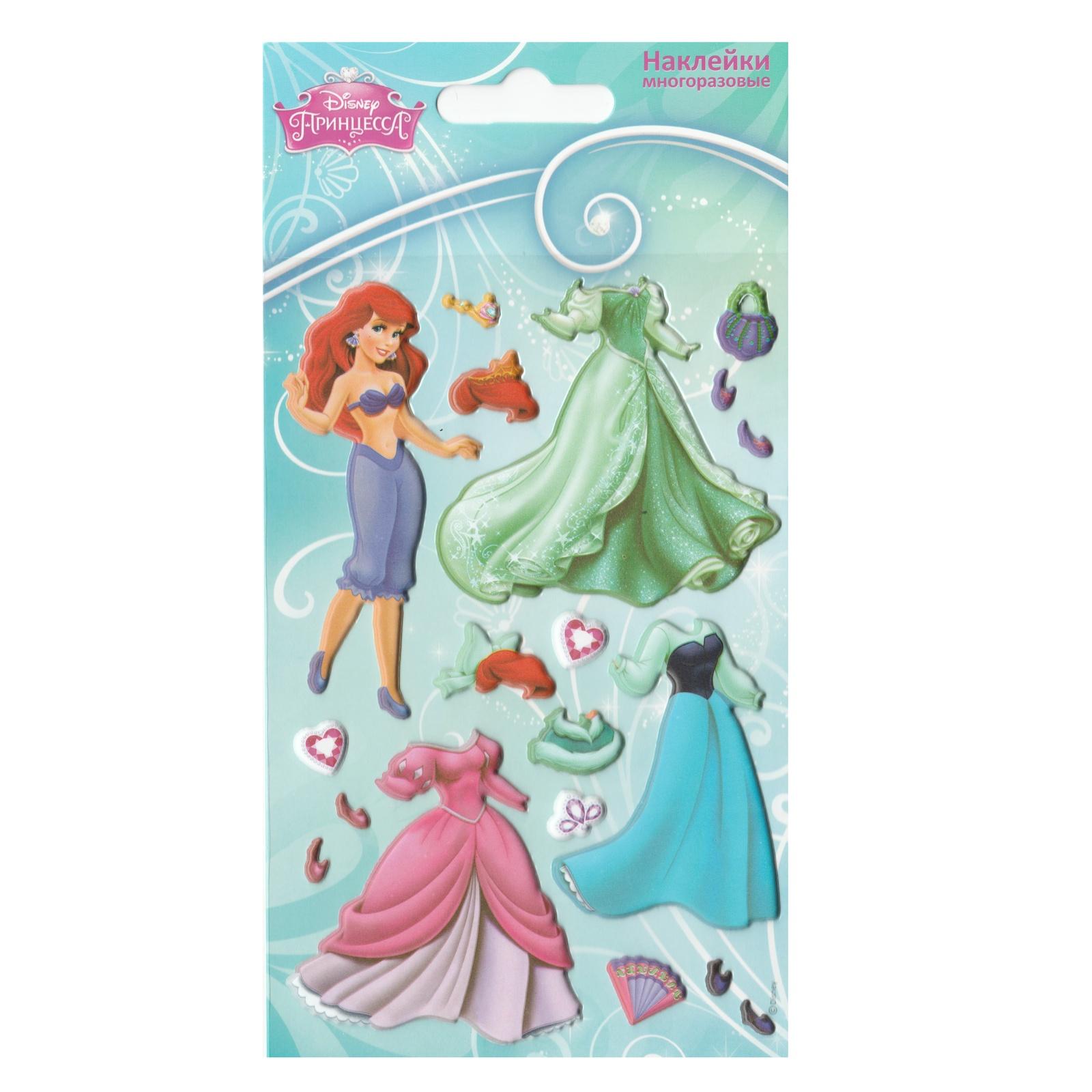 Набор наклеек Disney Ариэль с нарядами, многоразовые
