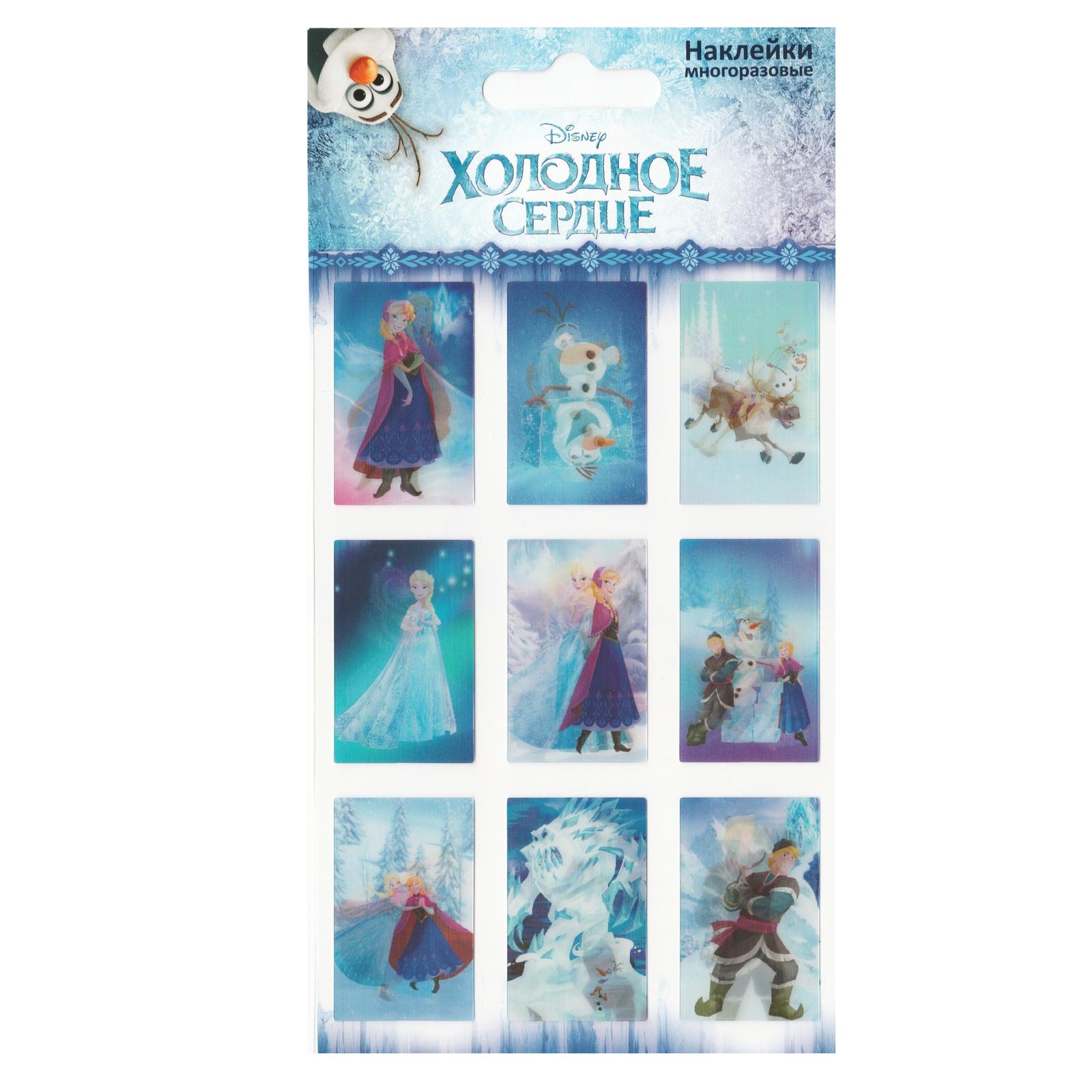Набор наклеек Disney многоразовые Холодное Сердце набор аппликаций disney холодное сердце