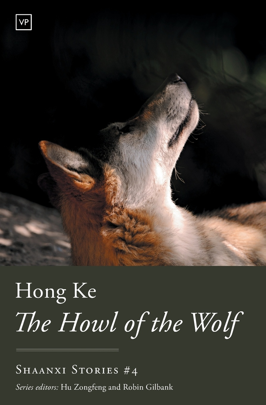 цены на Hong Ke The Howl of the Wolf  в интернет-магазинах