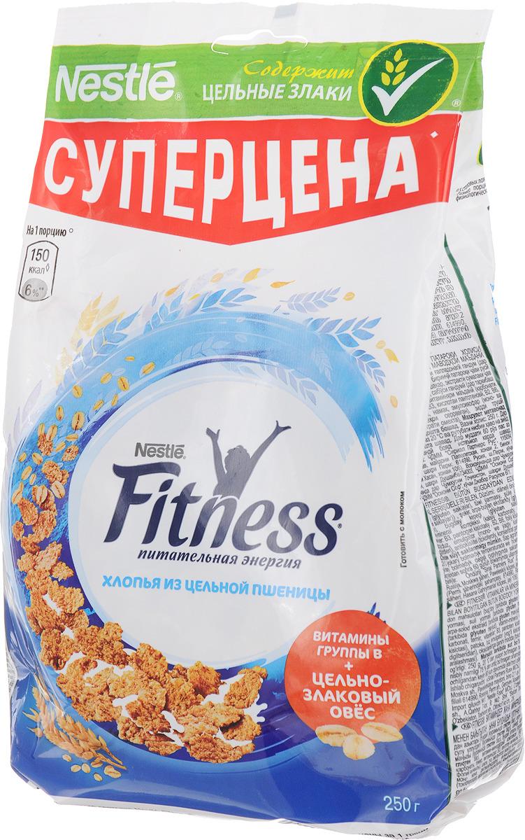Фото - Nestle Fitness Хлопья из цельной пшеницы готовый завтрак, 250 г (пакет) nestle fitness хлопья из цельной пшеницы готовый завтрак 250 г пакет