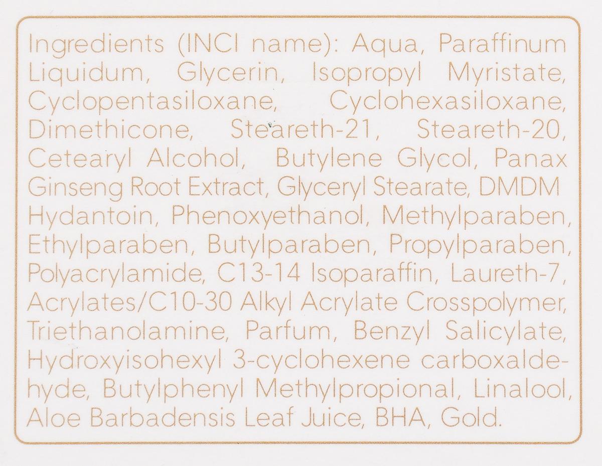 PulannaОчищающее молочко с золотом на основе био-золота - Bio-gold Milk 90 г Pulanna