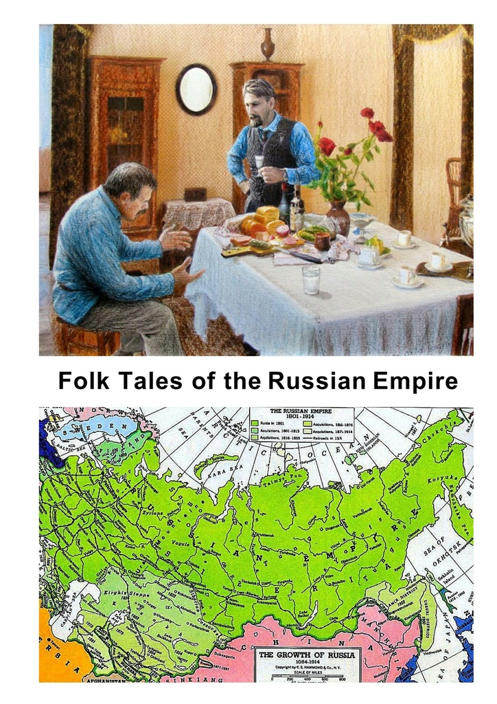 цены на Folk Tales of the Russian Empire  в интернет-магазинах