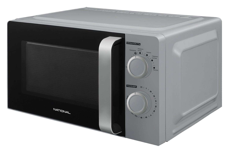 Микроволновая печь NATIONAL 20л, 700Вт, с механическим управлением, 6 уровней мощности, серебристый
