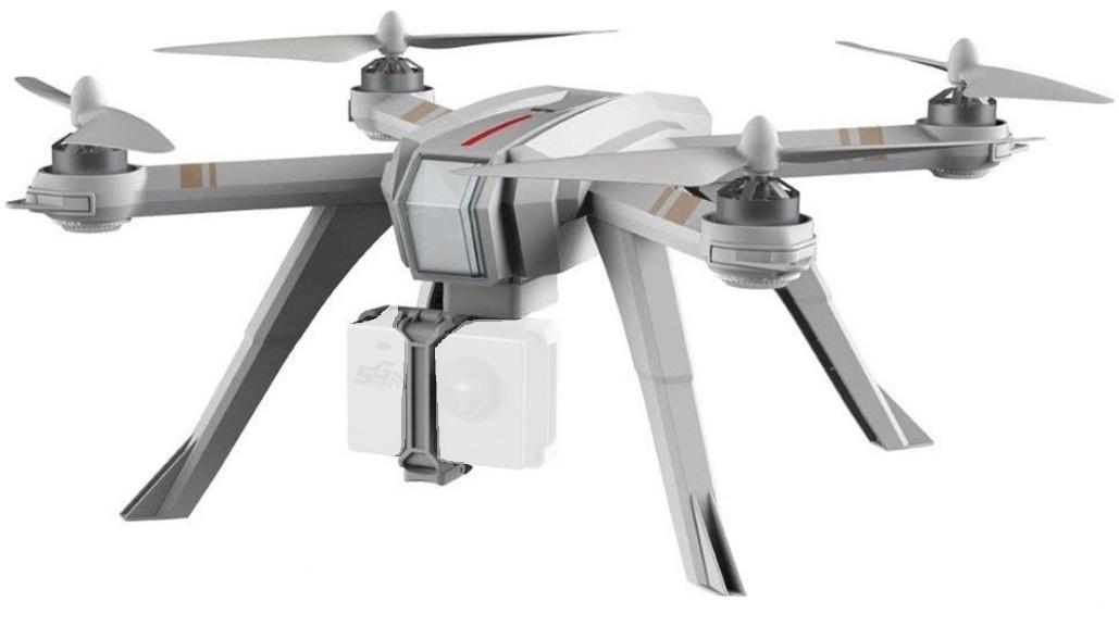 все цены на MJX Квадрокоптер на радиоуправлении Bugs 3 PRO с подвесом для экшн камеры онлайн
