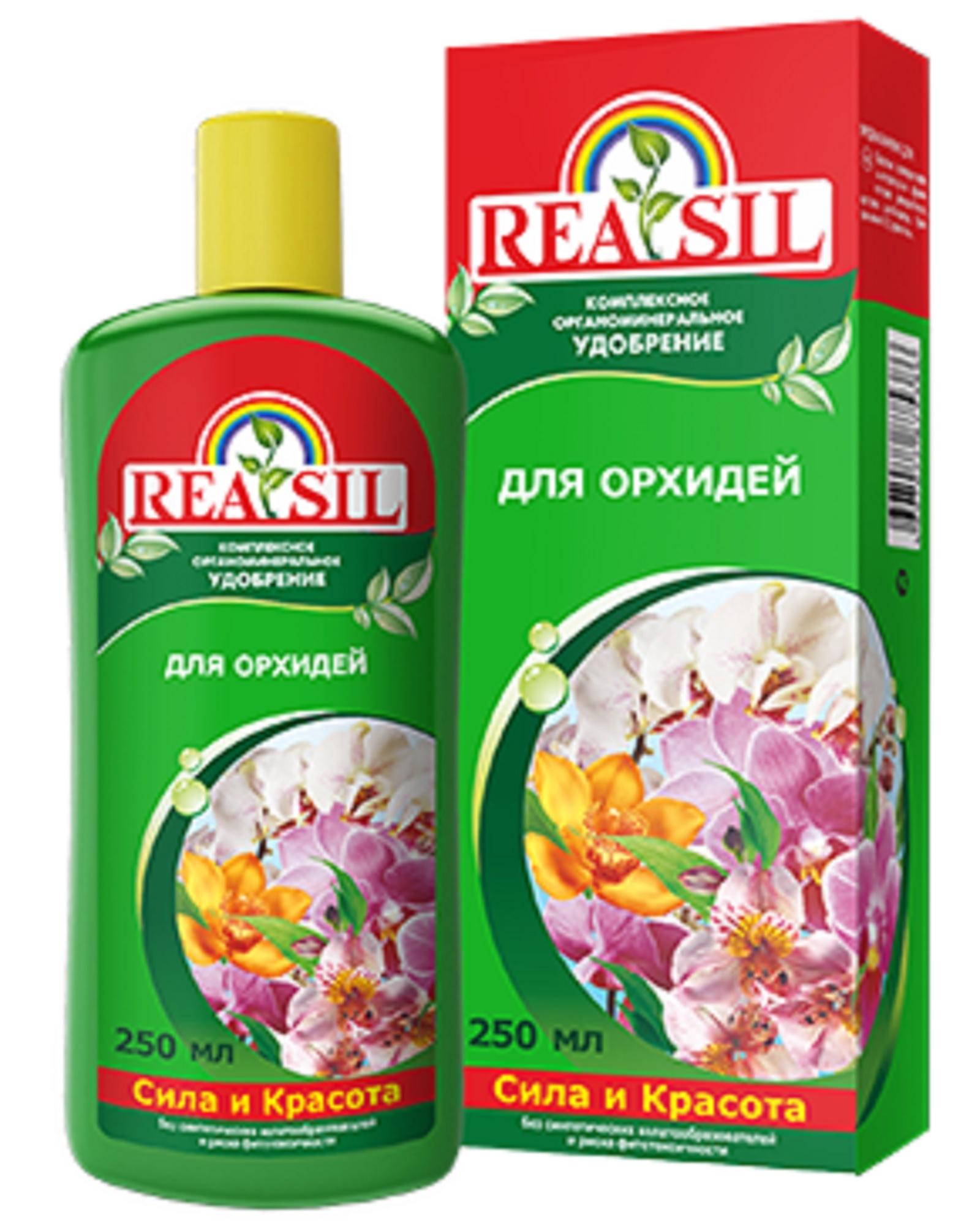 Удобрение Reasil для орхидей 250мл