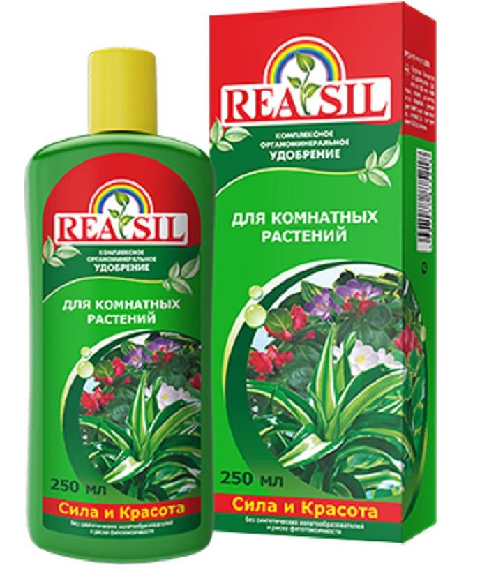 Удобрение Reasil для комнатных растений 250мл