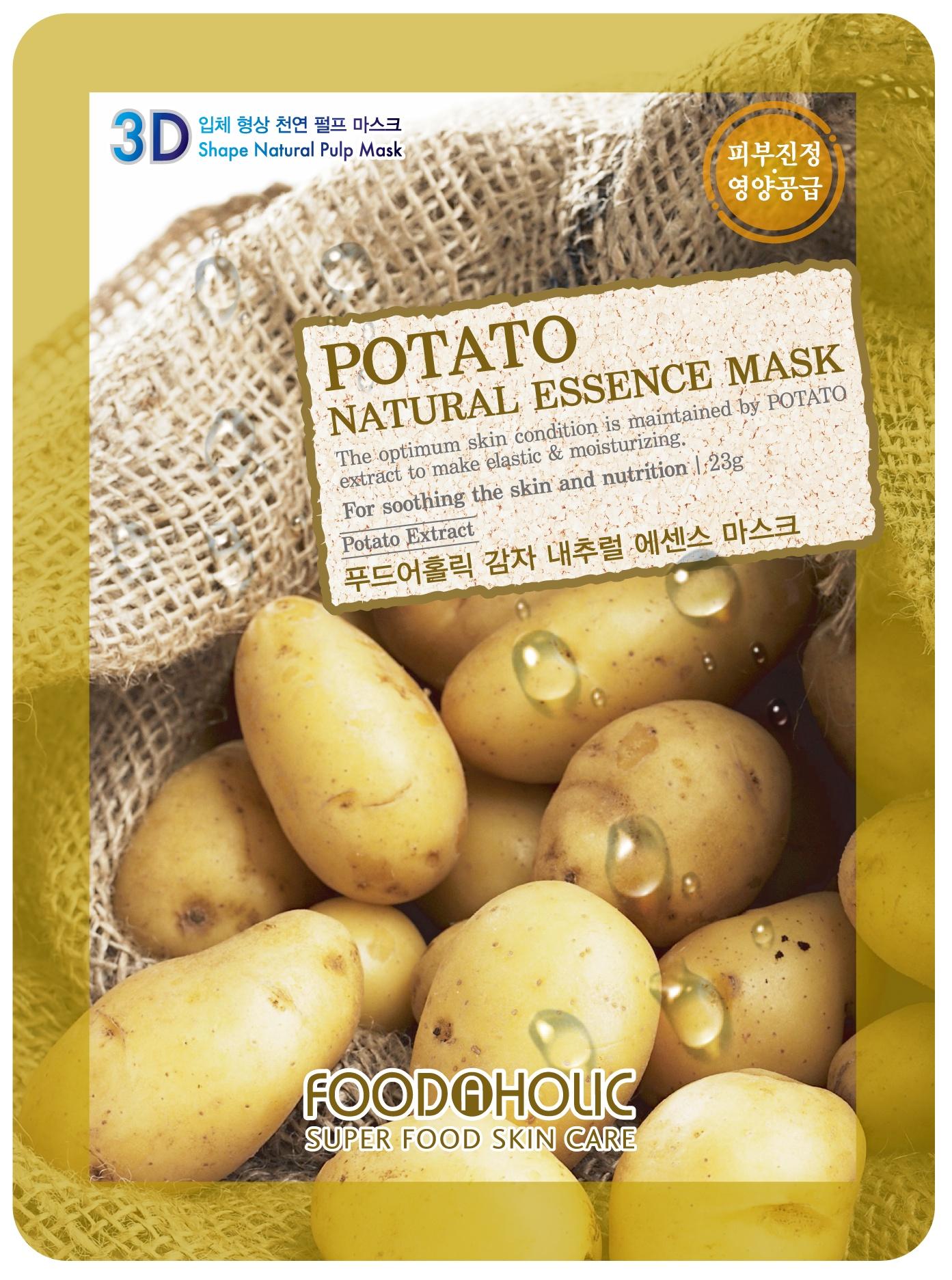 FoodaHolic,Тканевая 3D маска с экстрактом картофеля, 23г.