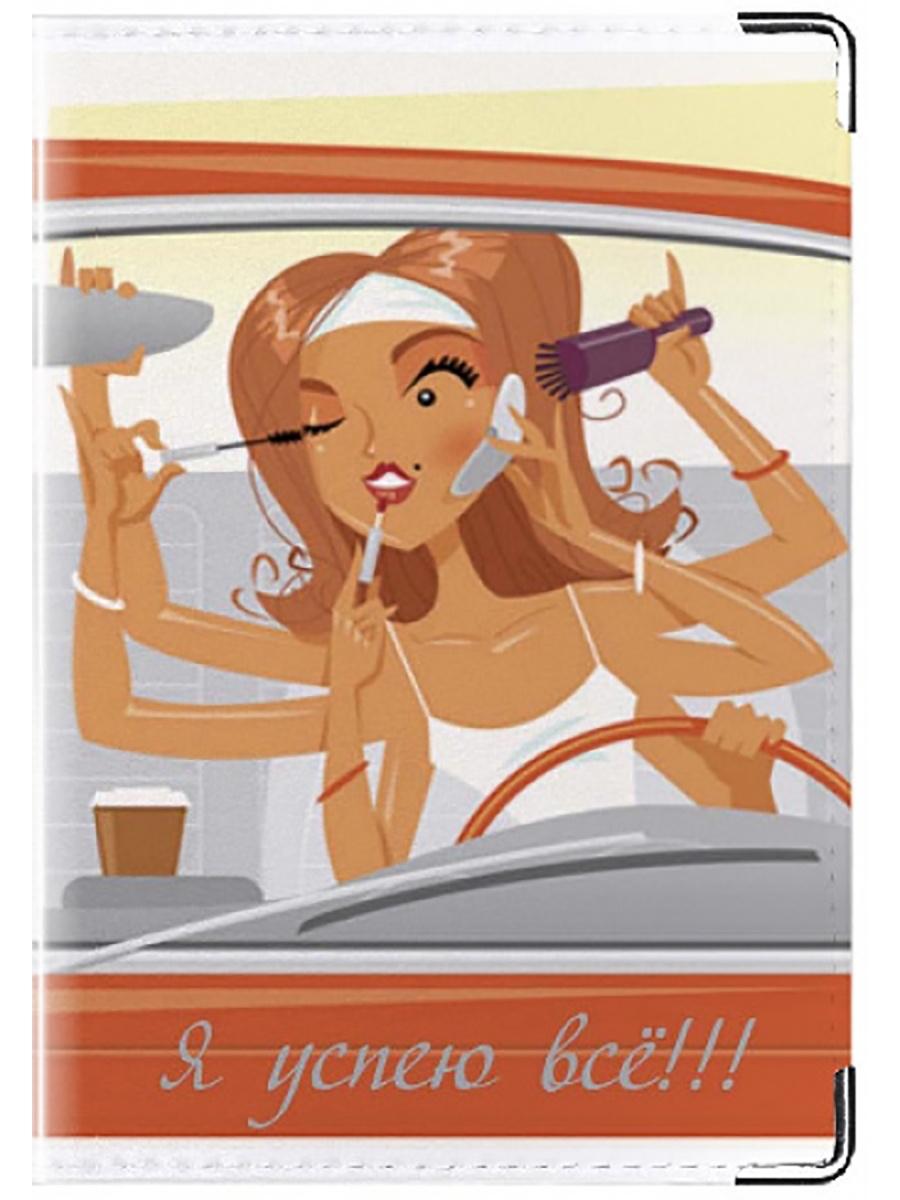 Картинка девушки за рулем смешная