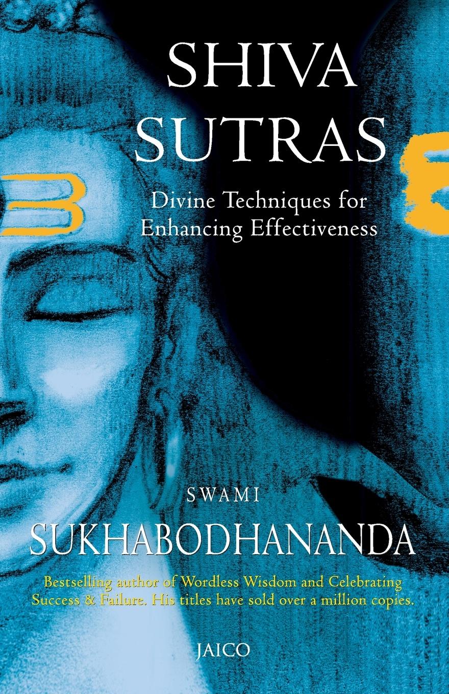 Swami Sukhabodhananda Shiva Sutras swami sukhabodhananda shiva sutras