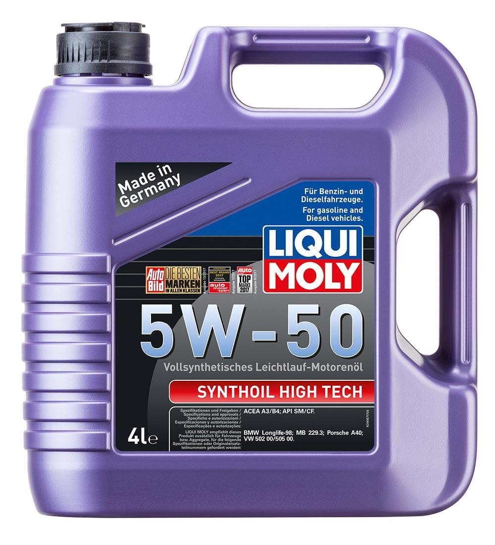 Масло моторное синт. SYNTOIL HIGH TECH 5W-50 (4л)