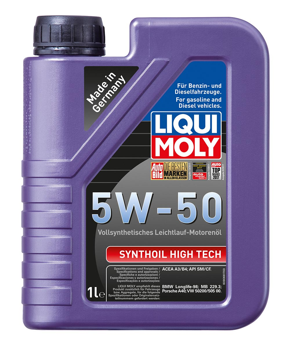 Масло моторное синт. SYNTOIL HIGH TECH 5W-50 (1л)
