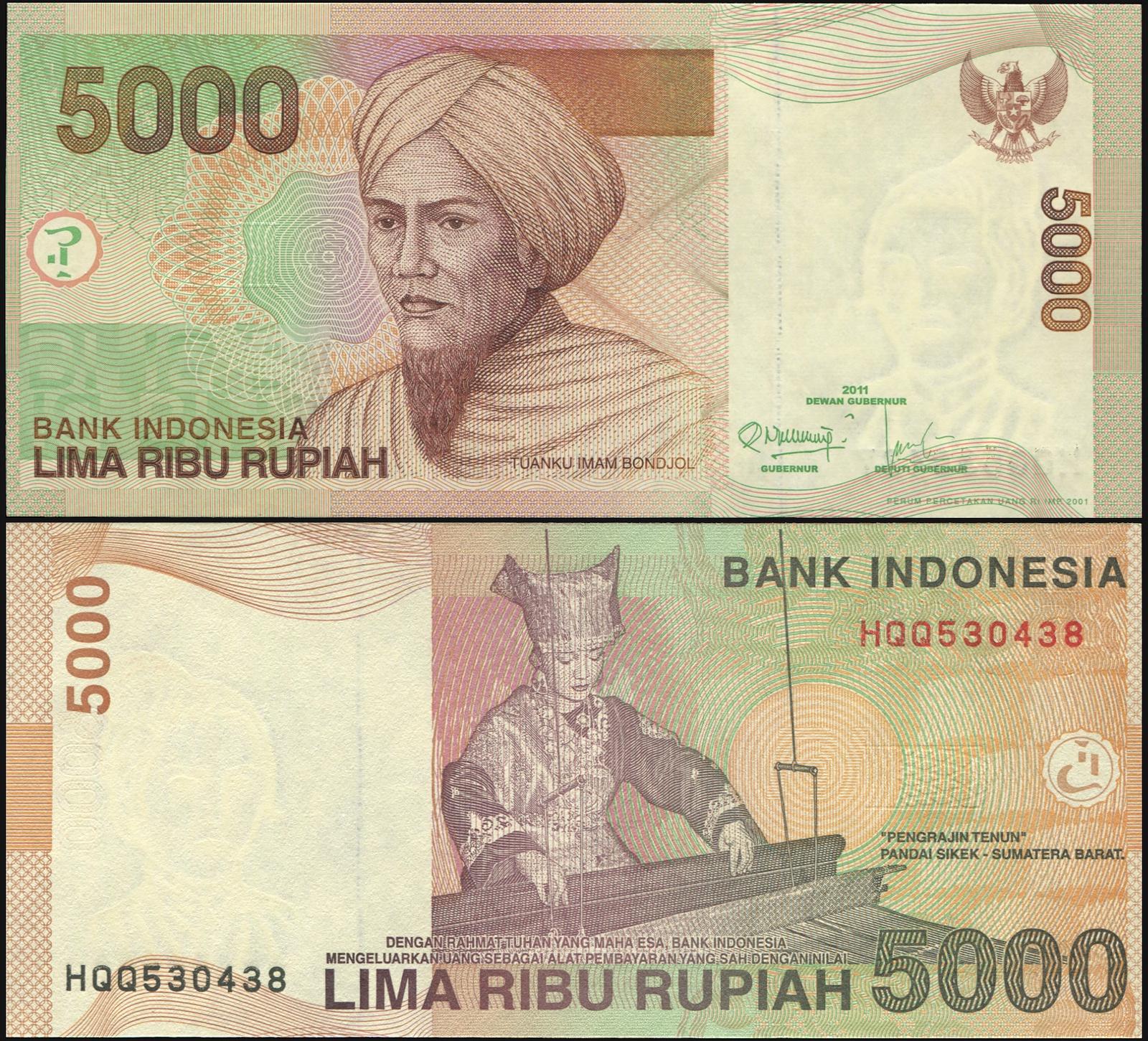Банкнота. Индонезия 5000 рупий. 2011 UNC. Кат.P.142k