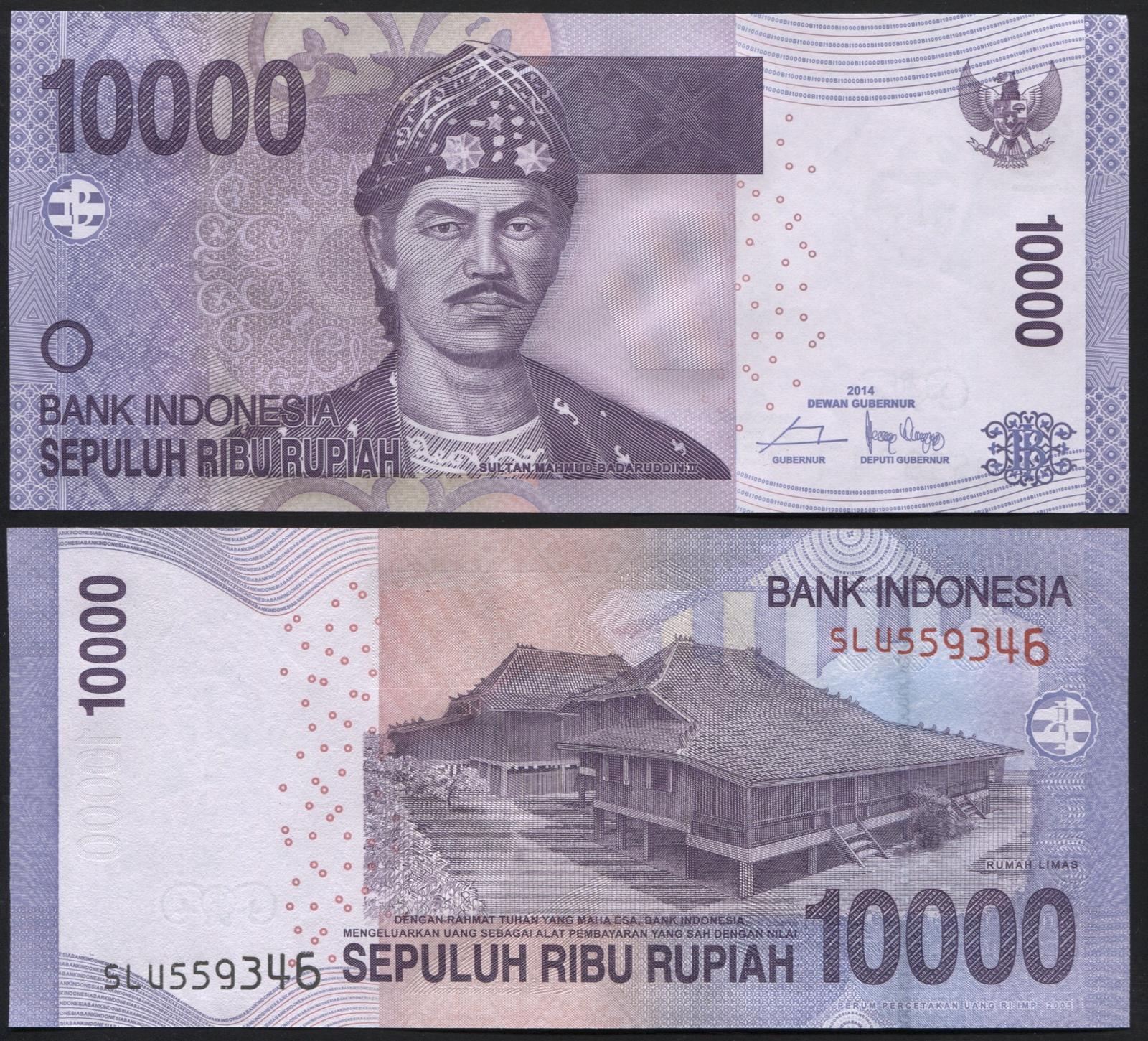 Банкнота. Индонезия 10000 рупий. 2005 / 2014 UNC. Кат.P.150f