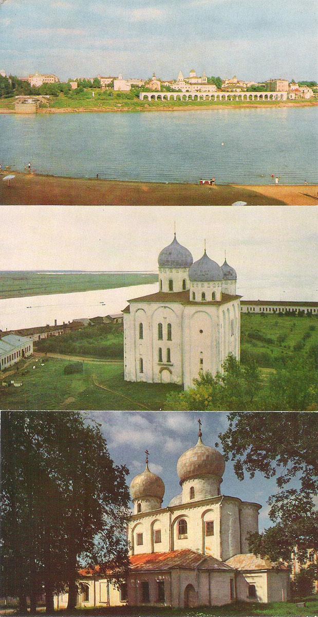 Магазины с открытками в великом новгороде, заместитель