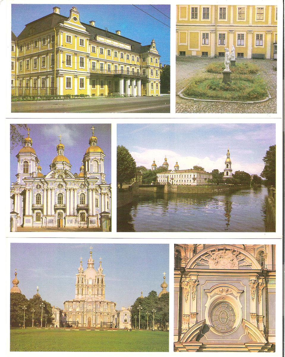 Прикольные, открытки с памятниками архитектуры