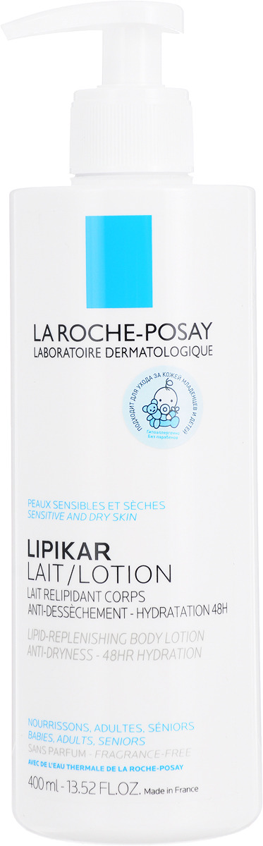La Roche-Posay Молочко Lipikar, 400 мл