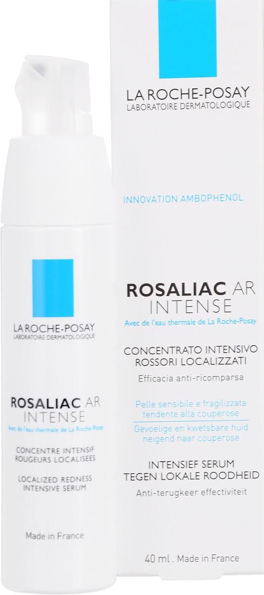 La Roche-Posay Интенсивная сыворотка для лица Rosaliac AR40 мл