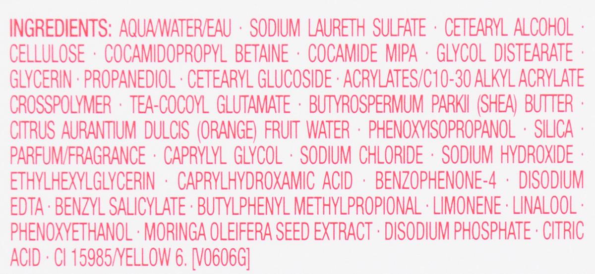 ClarinsОчищающий пенящийся крем с отшелушивающим эффектом Doux Nettoyant Gommant Express, 125 мл Clarins