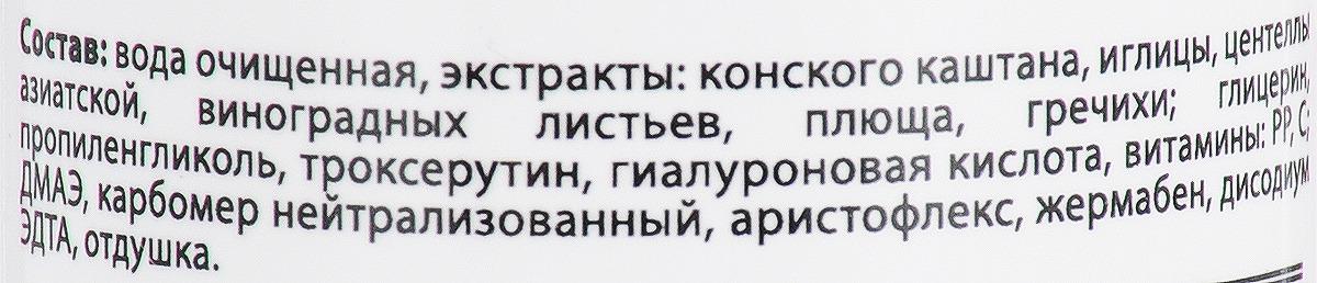 Гель антикуперозный Гельтек Selective, 100 мл Гельтек