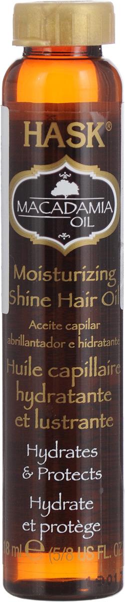HASK Масло для увлажнения волос с экстрактом Макадамии, 18 мл