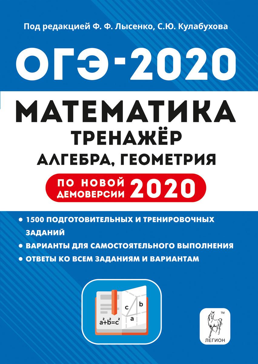 978-5-9966-1322-9