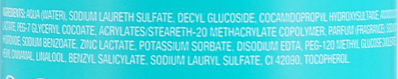 Гель для умывания Noreva Exfoliac, интенсивный, пенящийся, 200 мл Noreva