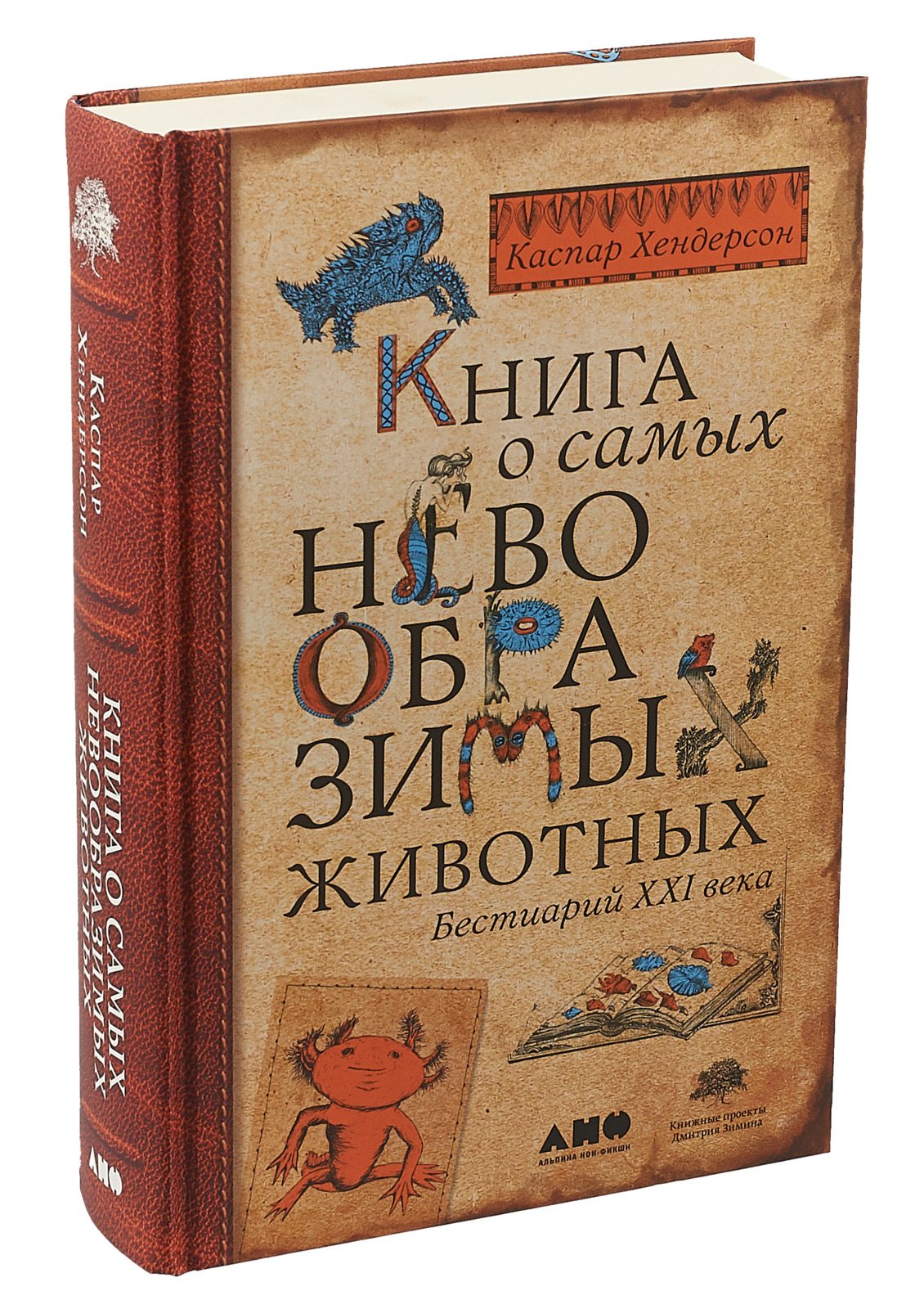 самые интересные книги россии стороны сгиба