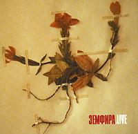 Фото альбома Земфира. Live