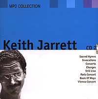 Кейт Джарретт Keith Jarrett. CD 2 (mp3)