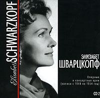 Элизабет Шварцкопф Элизабет Шварцкопф. CD 2 (mp3)