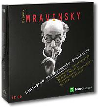 Евгений Мравинский,Ленинградский филармонический оркестр Evgeny Mravinsky. Conducts The Leningrad Philarmonic Orchestra (12 CD)