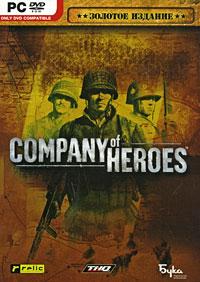 Company of Heroes. Золотое издание 1000999933