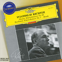 Sviatoslav Richter. Mozart / Beethoven. Piano Concerto No. 3. Rondo / Piano Concerto No. 20