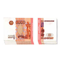 Конверт гигант для денег