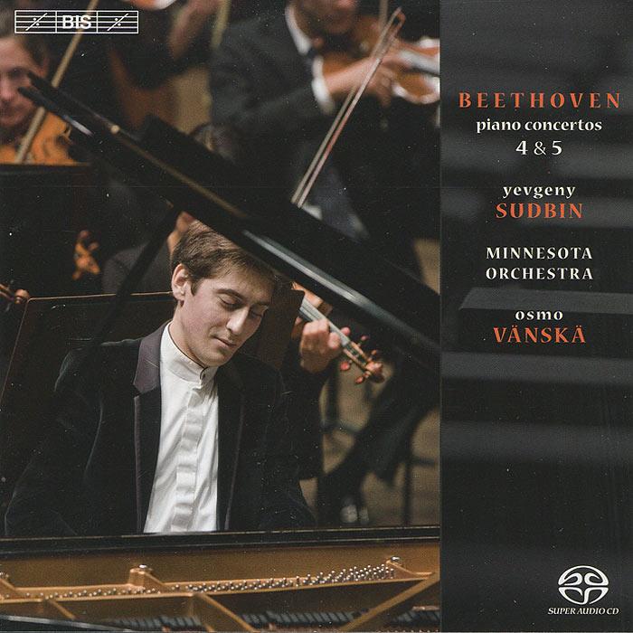 Евгений Судьбин,Minnesota Orchestra,Осмо Вянска Yevgeny Sudbin. Minnesota Orchestra. Osmo Vanska. Beethoven. Piano Concertos 4 & 5 (SACD)
