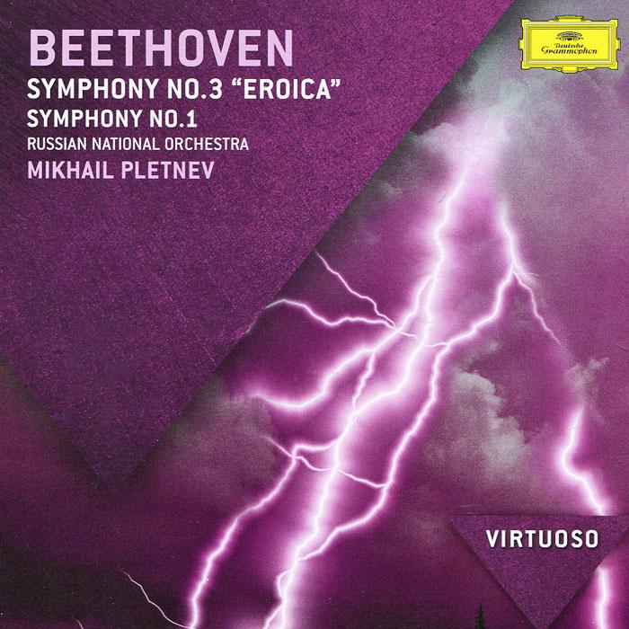 Михаил Плетнев,Русский национальный оркестр Mikhail Pletnev. Beethoven. Symphonies Nos. 1 & 3 все цены