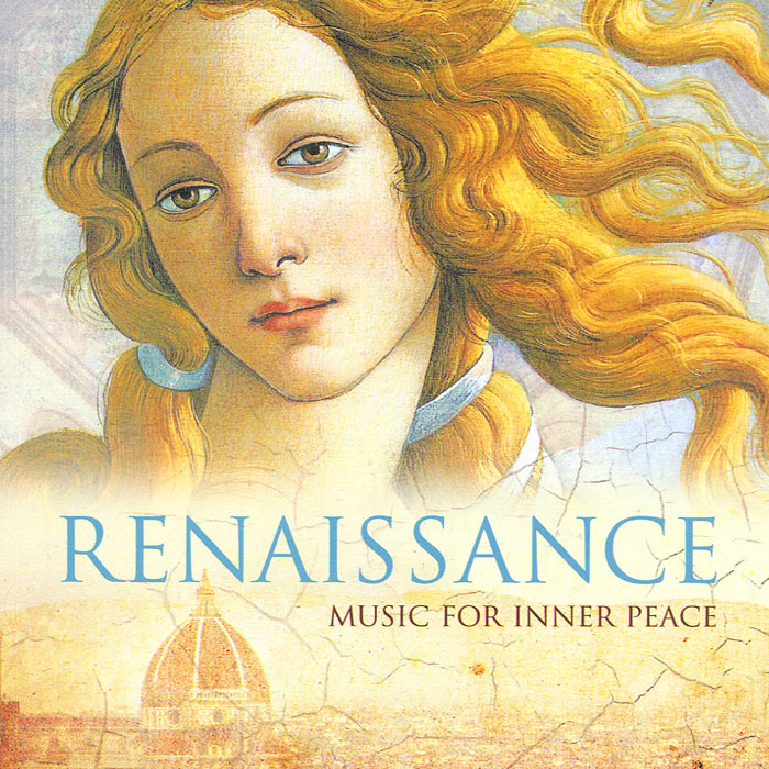 Гарри Кристоферс Renaissance. Music For Inner Peace