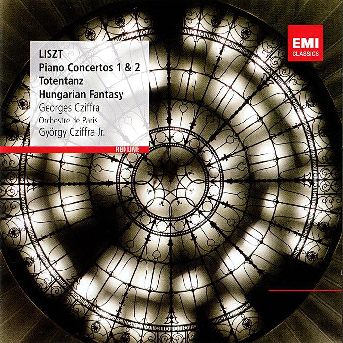 Джордж Сзиффра Georges Cziffra. Liszt. Piano Concertos 1 & 2