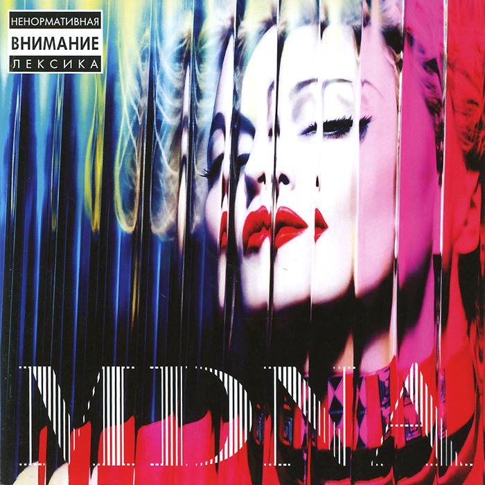 Мадонна Madonna. MDNA. Deluxe Edition (2 CD)