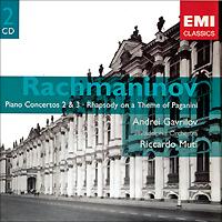 Андрей Гаврилов Gavrilov. Racmaniniov. Piano Concertos 2 & 3, Etc. (2 CD)