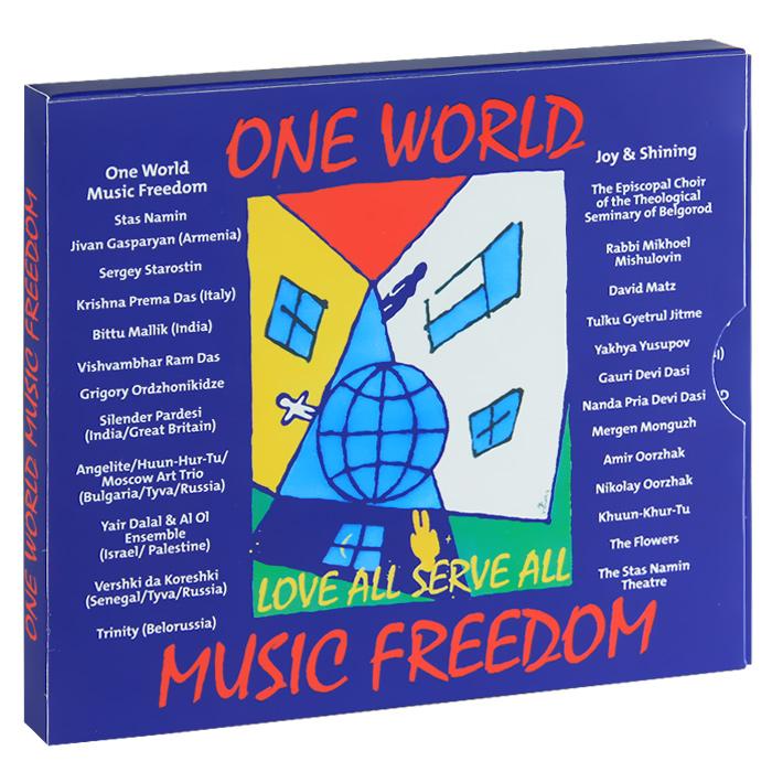 """""""Цветы"""",Сергей Старостин One World Music Freedom (2 CD)"""
