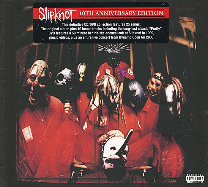 """Slipknot"" Slipknot. 10th Anniversary Edition (CD + DVD)"