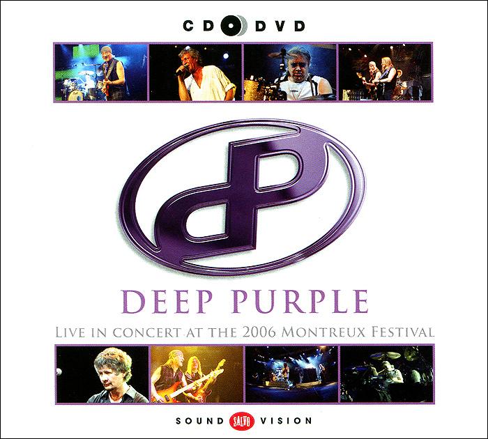 """""""Deep Purple"""" Deep Purple. Live At Montreux 2006 (CD + DVD)"""
