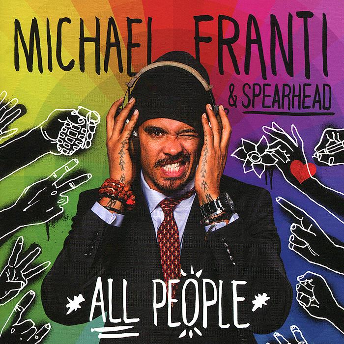 "Майкл Фрэнти,""Spearhead"" Michael Franti & Spearhead. All People"