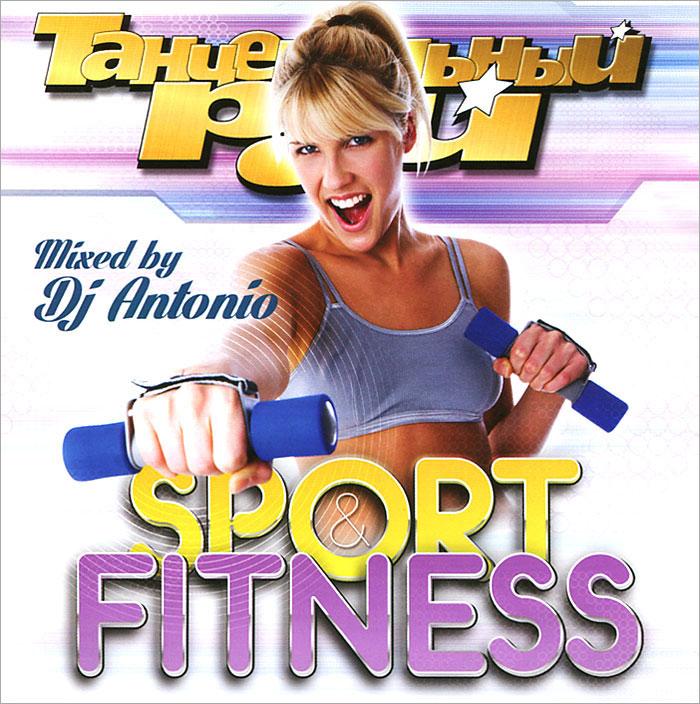 Фото - Танцевальный рай. Sport & Fitness klaas рэй нокс scotty norda танцевальный рай disco remix 16 17 mp3