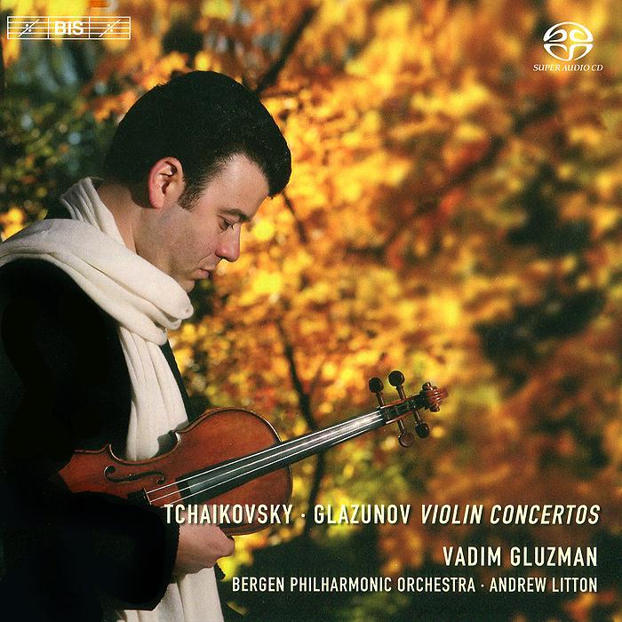 лучшая цена Вадим Глузман,Bergen Philharmonic Orchestra,Эндрю Лайттон Vadim Gluzman. Glazunov / Tchaikovsky. Violin Concertos (SACD)
