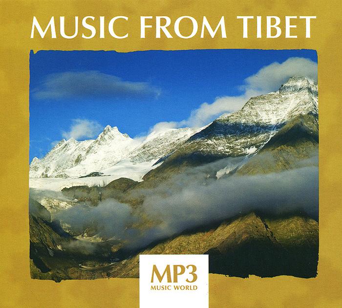 Tony B,Cj Rcm,Igor Pumphonia,Alex Field,My 7sky,Аран Мей,Neptune Wave Music From Tibet (mp3)