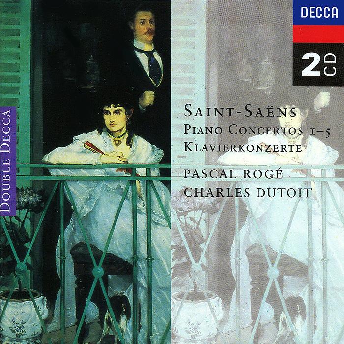 Паскаль Роже,Шарль Дютуа Pascal Roge, Charles Dutoit. Saint-Saens. Piano Concertos 1-5 (2 CD)