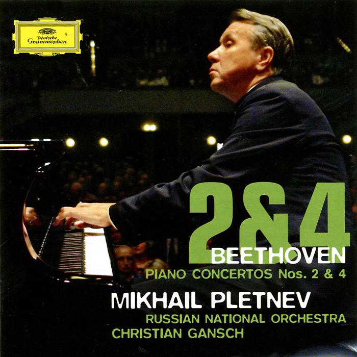 Михаил Плетнев,Русский национальный оркестр,Кристиан Ганш Mikhail Pletnev. Beethoven. Piano Concertos Nos. 2 & 4