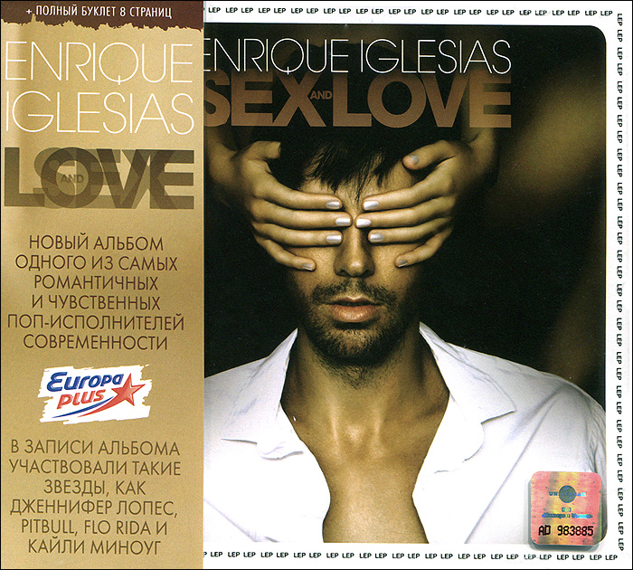 Энрике Иглесиас Enrique Iglesias. Sex And Love все цены